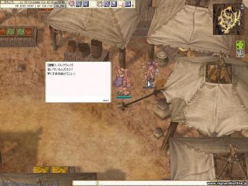 screenverdandi587.jpg