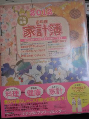 001_20111221192555.jpg