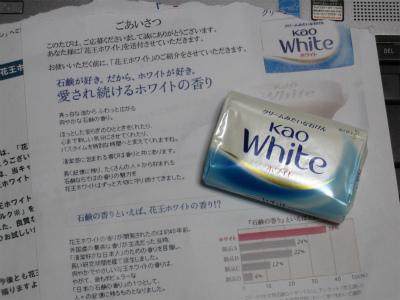 002_20111221203204.jpg