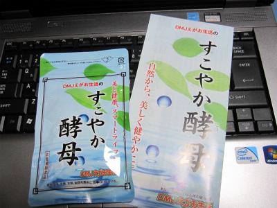 002_20111221204621.jpg