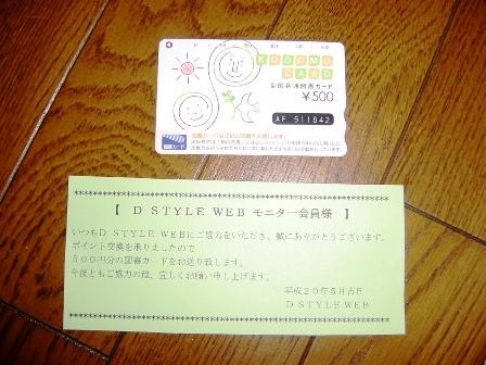 DSC01118.jpg