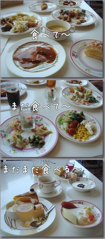 4:食べる