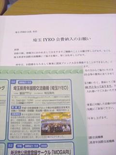 20080824しゃべり場1.JPG