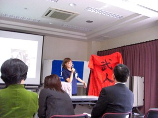 20081019関東ブロック大会2-2.JPG