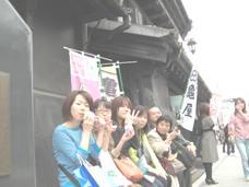 関東ブロック大会11-2a.jpg