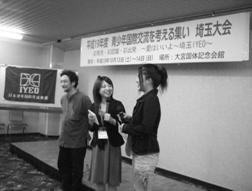 関東ブロック大会8-3b.jpg