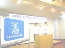 関東ブロック大会6-1.jpg