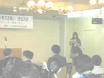 関東ブロック大会5a.jpg