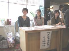 関東ブロック大会4a.jpg