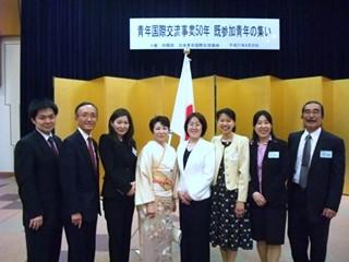 20090420記念式典50周年.JPG