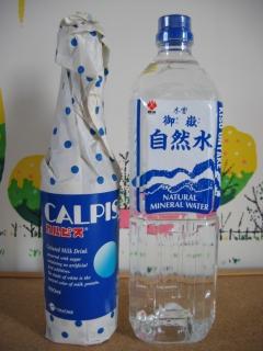カルピスと水