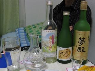 酒とか酒とか酒