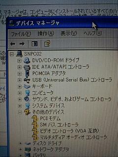 20071231001718