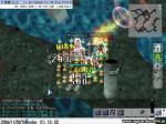 20061130LAD.jpg