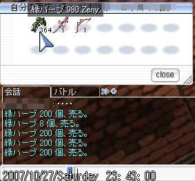 20071028000513.jpg
