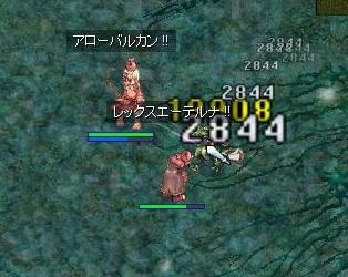 20071121001951.jpg