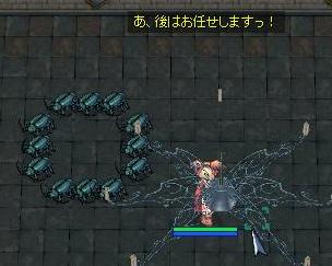 20071207201130.jpg
