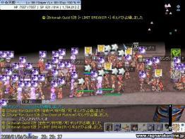 screenlydia4469V3