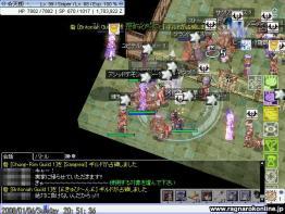 screenlydia4471C2POOL防衛