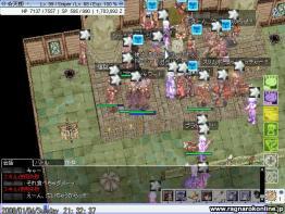 screenlydia4475C2とろい防衛崩壊