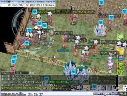 screenlydia4474C2とろい防衛崩壊