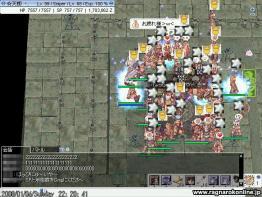 screenlydia4478集合ss