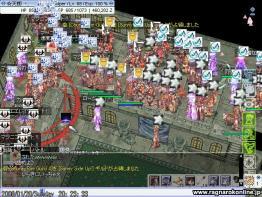 screenlydia4558L2防衛WOG
