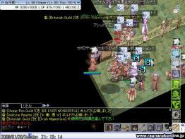 screenlydia4565C2FLH猫防衛攻めIV+DASH