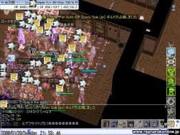 screenlydia4570C1防衛攻めFLH猫