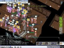 screenlydia4597C1防衛攻めWOG