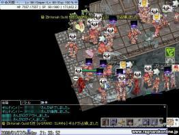 screenlydia4604V1防衛攻めPケーキNEなど