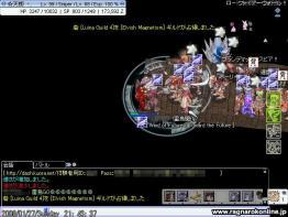 screenlydia4605C1w風+無限防衛