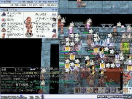 screenlydia4622防衛WOG攻めDASHMCさんぐ