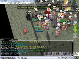 screenlydia4629Pool防衛崩壊ER近辺