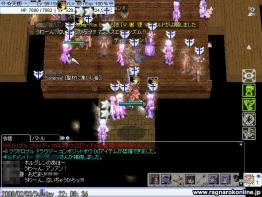 screenlydia4637C3MCさんぐ