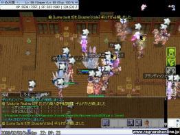 screenlydia4639C3さんぐMC