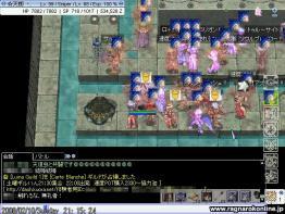 screenlydia4663Lさだる防衛