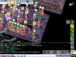 screenlydia4672B2防衛