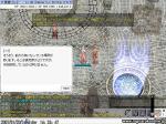 screenlydia2943.jpg
