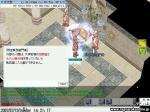screenlydia3625.jpg