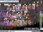 screenlydia3808.jpg