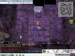 screenlydia4504.jpg