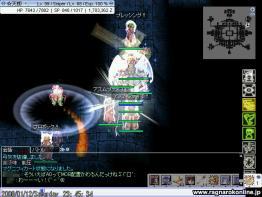 screenlydia4507.jpg