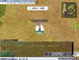 screenlydia4679.jpg