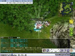 screenlydia4680.jpg