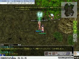screenlydia4739.jpg