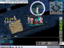 screenlydia4744.jpg