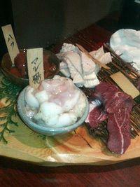 黒牛屋 肉3
