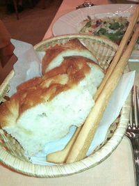 アルモニコ パン