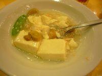 華福飯店 かに肉と揚げ豆腐の煮込み